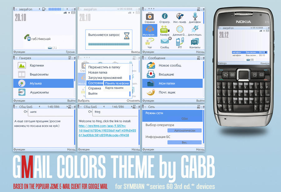 Free Download Nokia E71 Software And Applications
