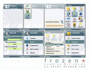 frozen+