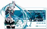 Hatsune Miku 5 Winamp