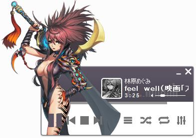 Sword Girl Winamp by Kaza-SOU