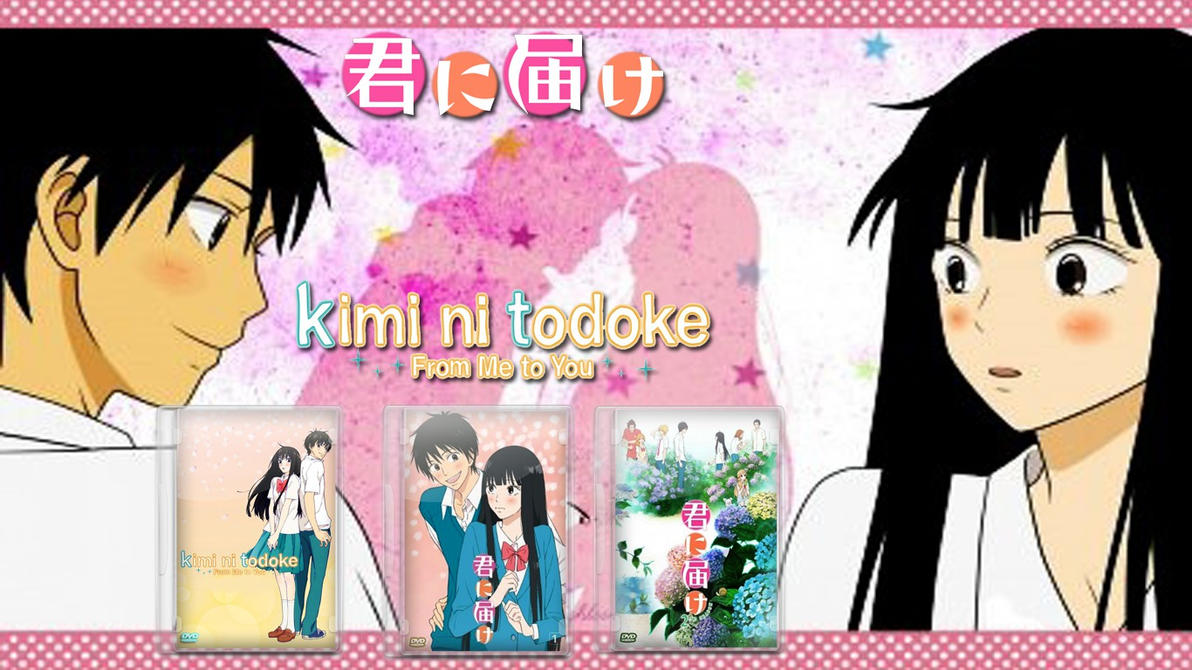 Image Result For Download Anime Kimi