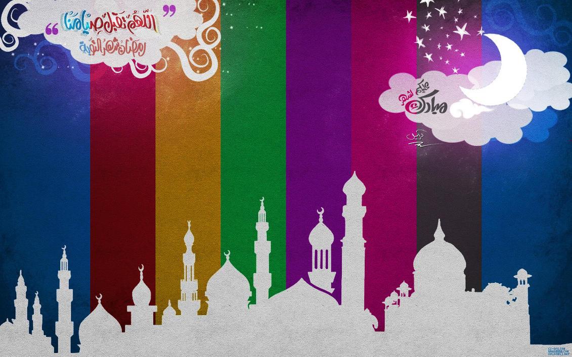 Ramadan Mubarak 2009 by Inonalisa