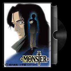 Naoki Urasawa's Monster  DVD Folder Icon by Omegas82128