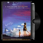 5 Centimeters Per Second Dvd Folder Icon