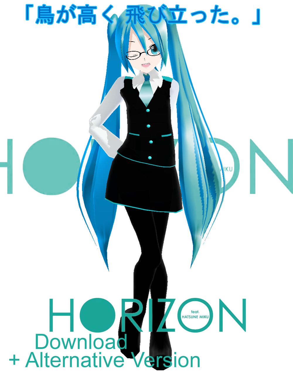 .:Model DL:. LAT Style HORIZON Miku