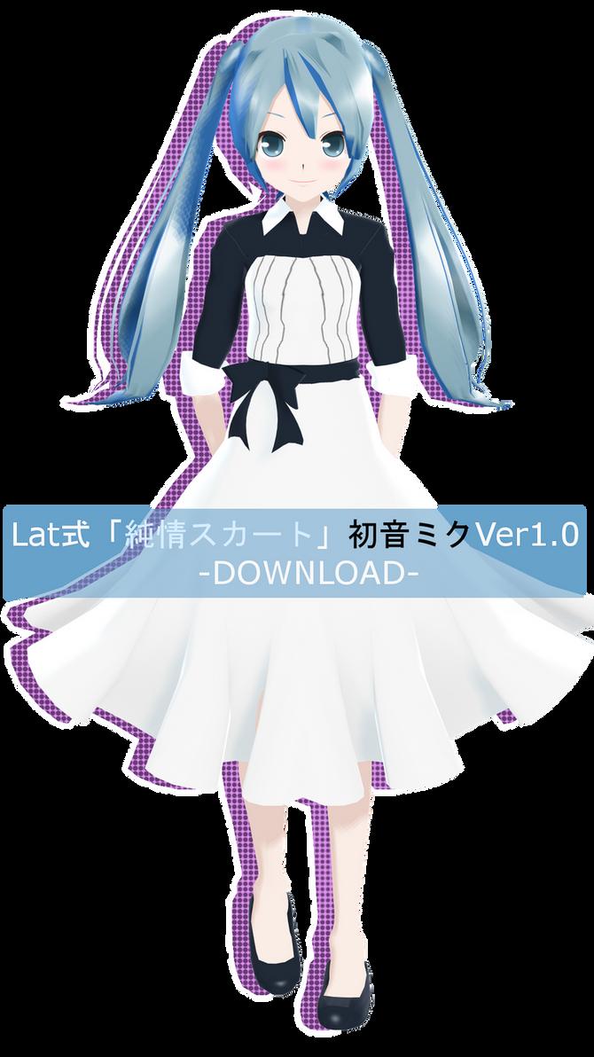 .:Model DL:. LAT Junjou Skirt Hatsune Miku by MMDAnimatio357