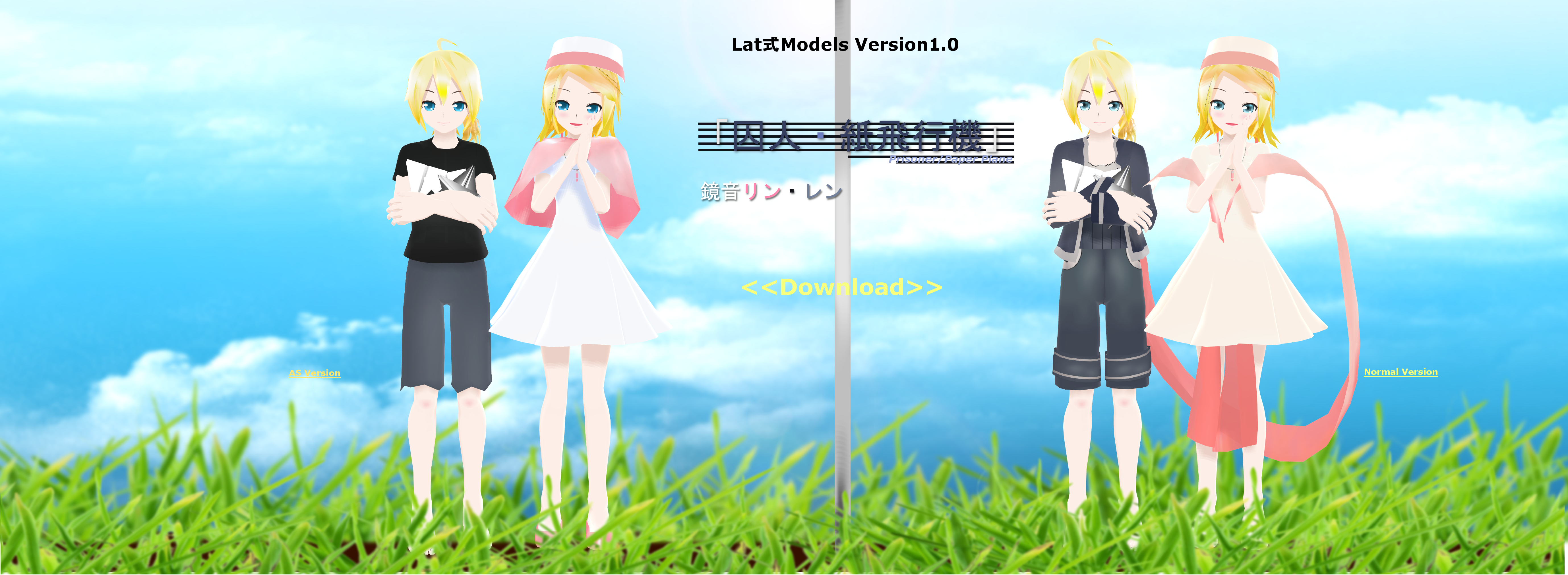 .:Model DL:. LAT Paper Plane/Prisoner Models by MMDAnimatio357