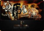 tiger pngs