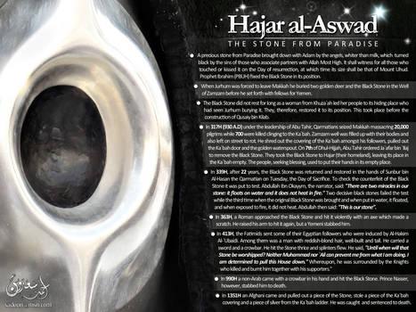 Hajar al-Aswad (The Black Stone from Paradise)