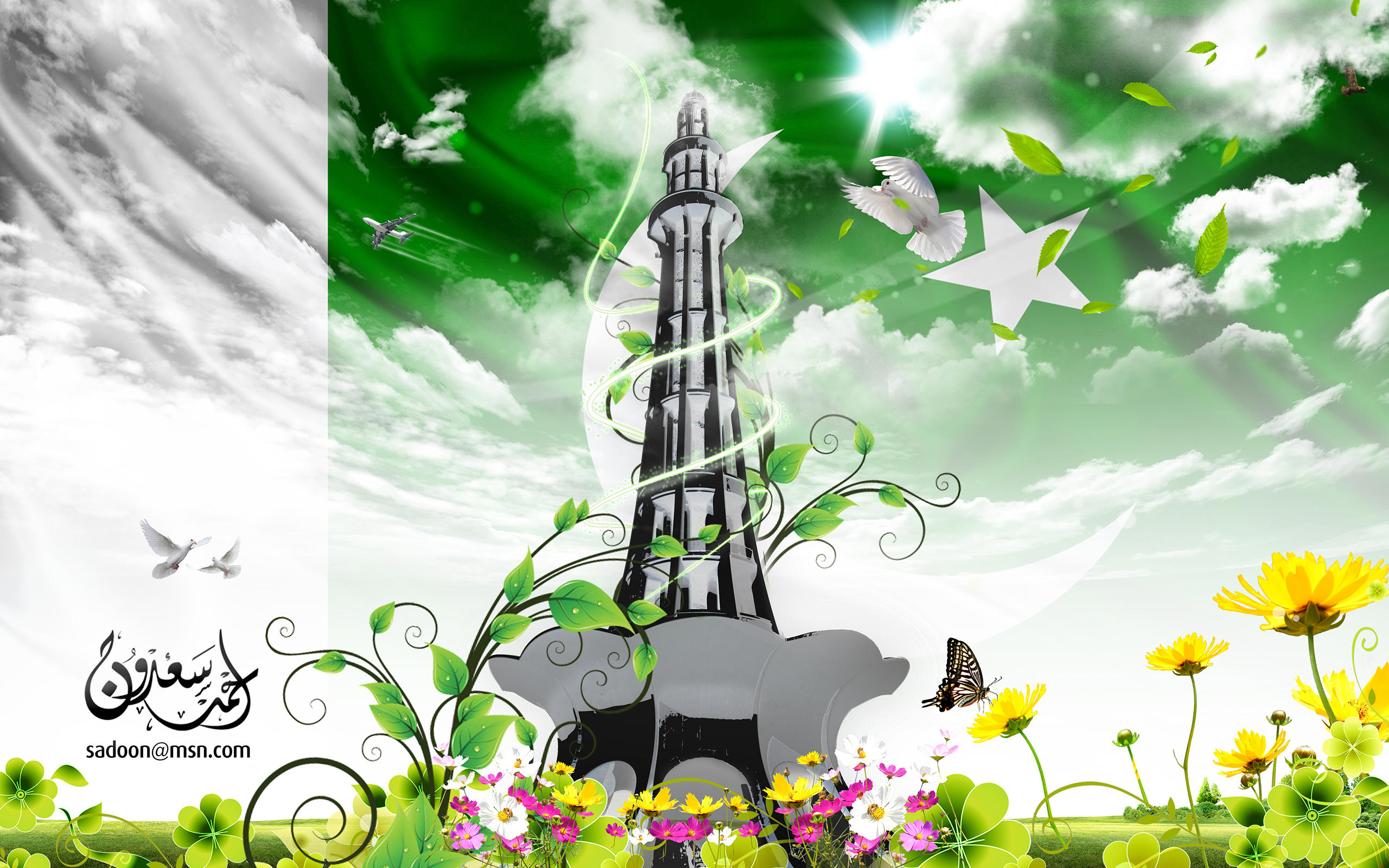 Love Wallpaper Hd Pk : Minar-e-Pakistan (With Pakistan Flag in Sky) by AhmedSadoon on DeviantArt