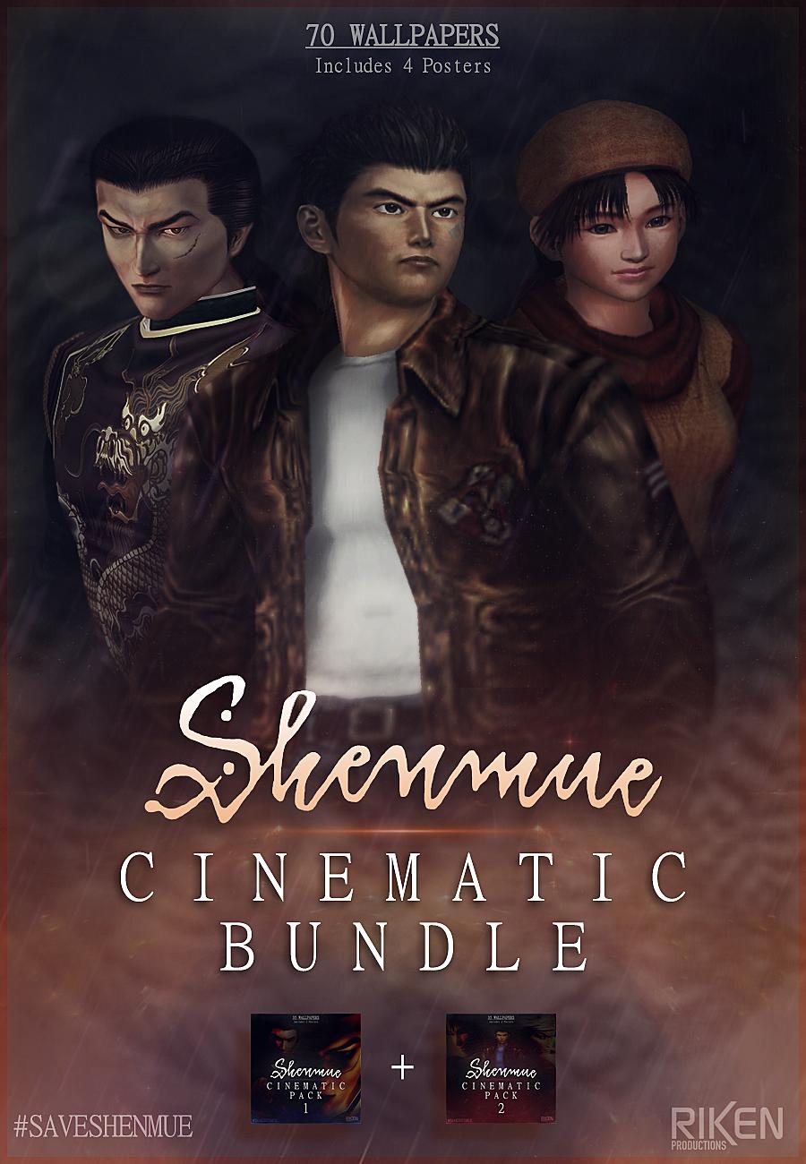 Shenmue Cinematic Bundle
