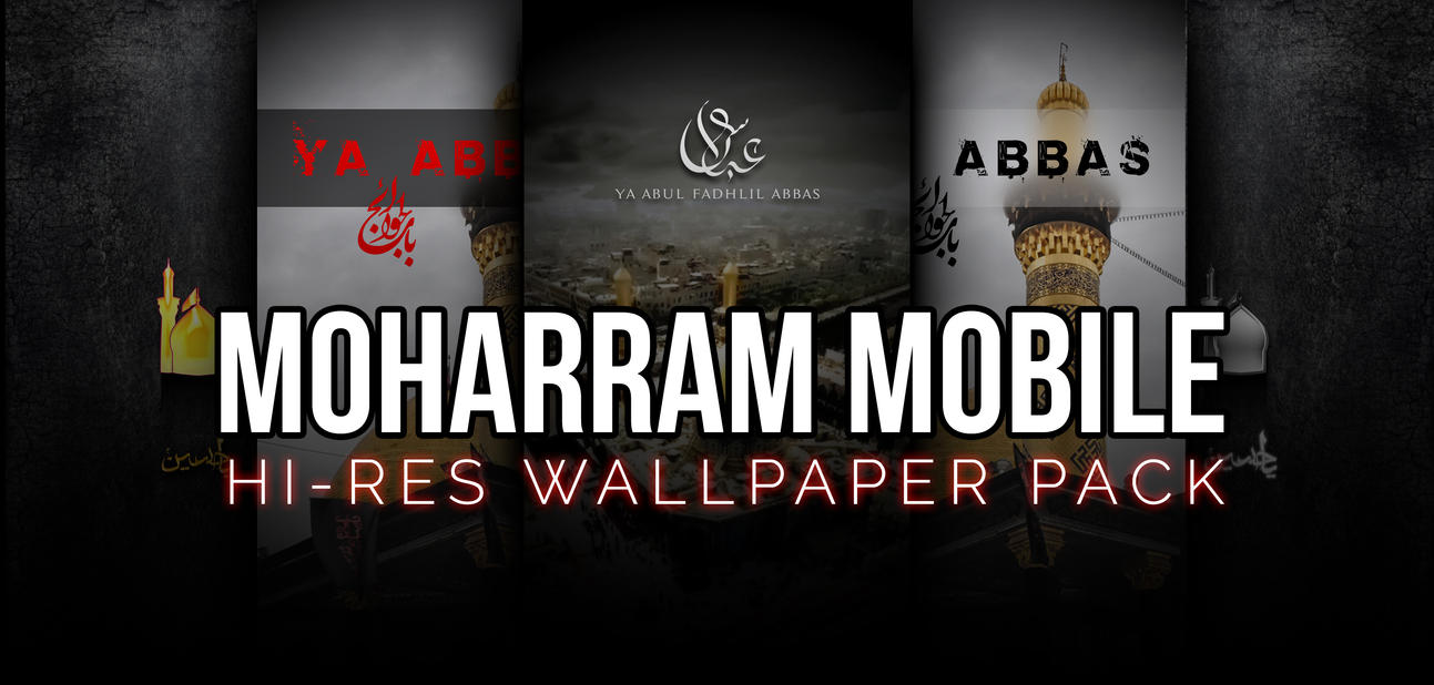 2016 Moharram Wallpapers for Mobile Devices by DEA-pride