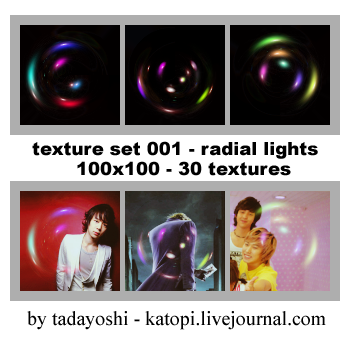 Textures 001: Radial Lights by SuperMusicMaker