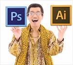 PPAP_Photoshop Crash