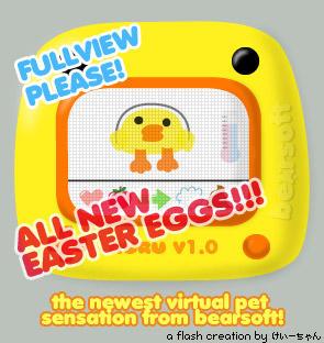 ruru virtual ducky pet thingy
