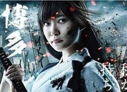 Sashihara Rino .Gif by MicoPicazo0105