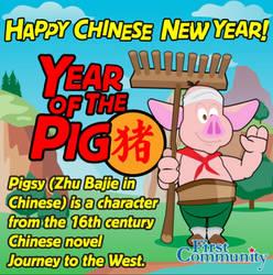FCCU 2019 Chinese New Year