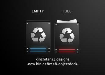 xinzhitan14 new recycle bin