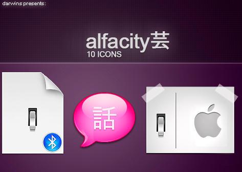 alfacity