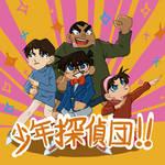 Detecive Boys | Detective Conan