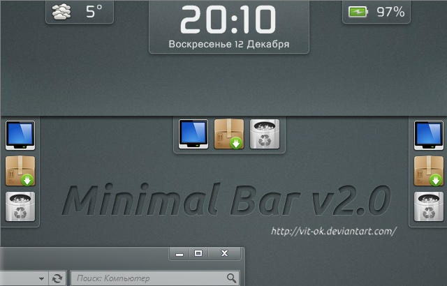 Minimal Bar v2.0 by Vit-Ok