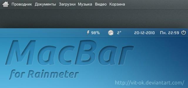 Macbar by Vit-Ok