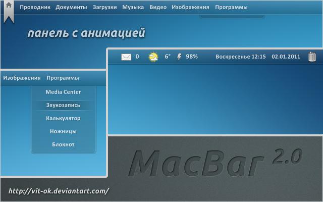 MacBar2 rus