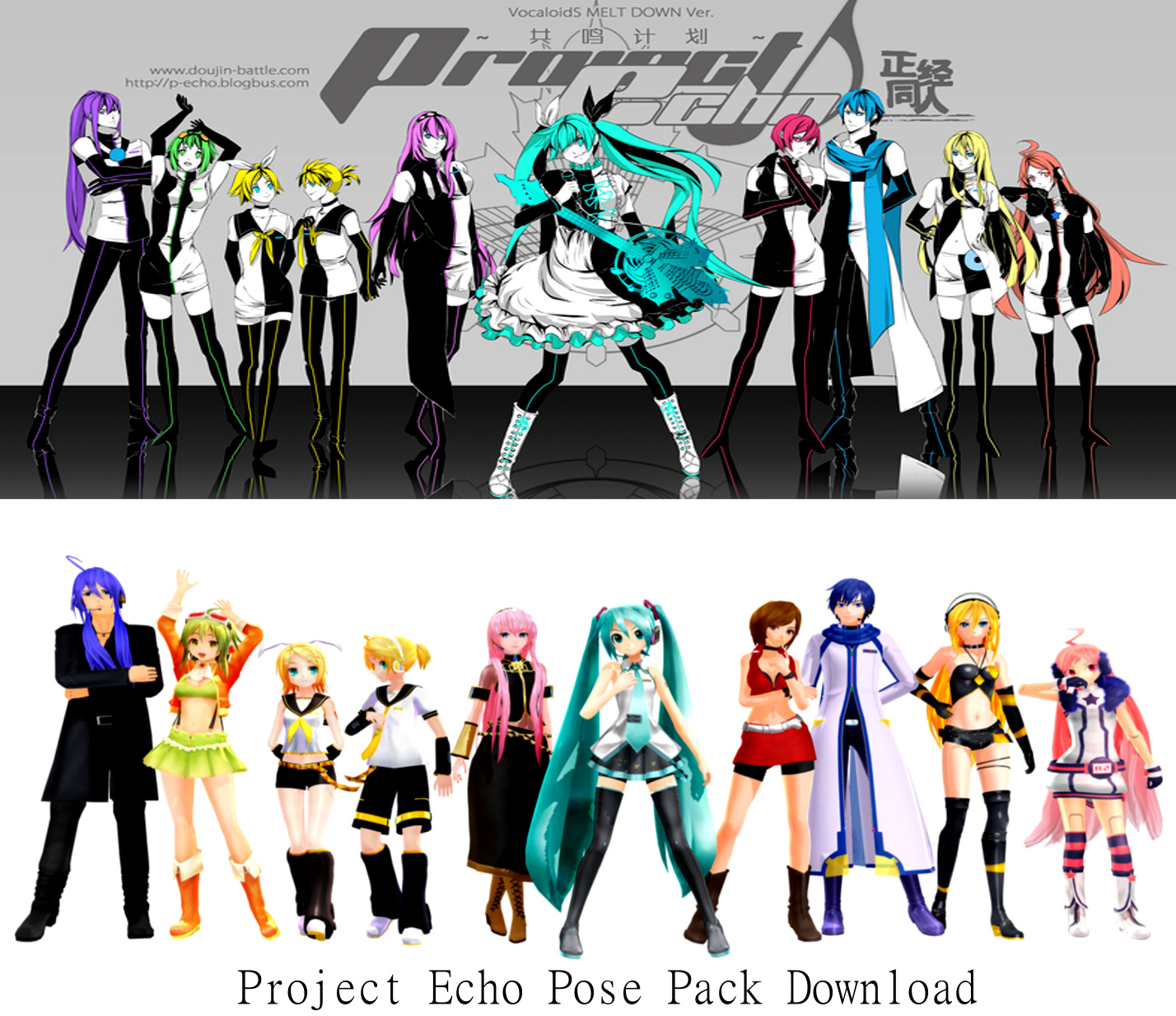 Project Echo Pose Pack MMD Download By Reon046 On DeviantArt