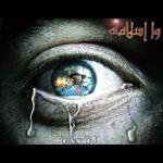 screensaver ANIMATED WA ISLAMAH by bnbadis