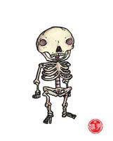 FatKid - Them Bones by MonkeyMan504
