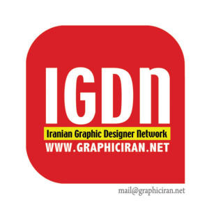 graphiciran's Profile Picture