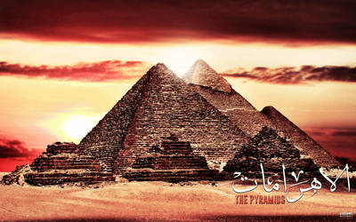 The Pyramids - Background by Alhassan4Gfx