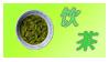 Drink Tea Stamp by Phillus