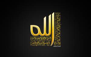 Allah by escord