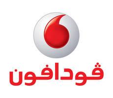 Vodafone Arabic Logo x by sradwan