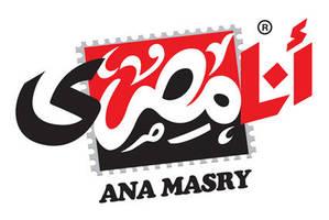 arabic logo by sradwan