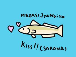 Sillago sihamaJapanese say kiss by kusaman