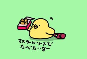 get chicken! Chicken nugget by kusaman