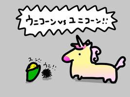 UNI!!CORN!! vs unicorn by kusaman