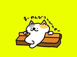 relax cat  by kusaman
