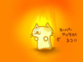 very hot cat by kusaman