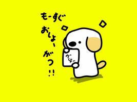 dog! by kusaman