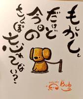 dog!! by kusaman