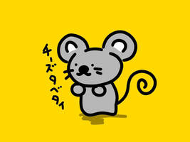 lovely mouse by kusaman