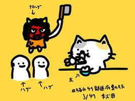 namahage Japanese monster by kusaman