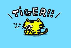 tiger cat by kusaman