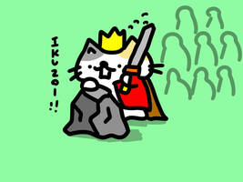 attack!king cat! by kusaman