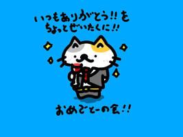 happy cat by kusaman