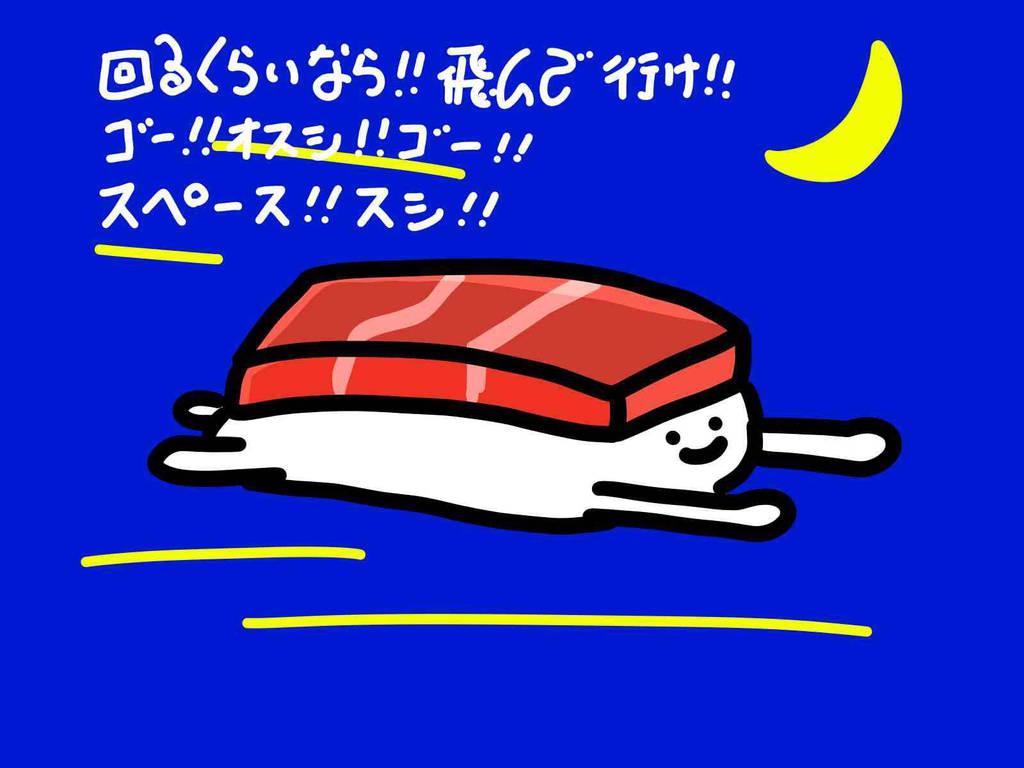 go!!sushi!!go!! by kusaman