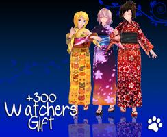 [+300 Watchers Gift]Yukatas Modules by Espirea
